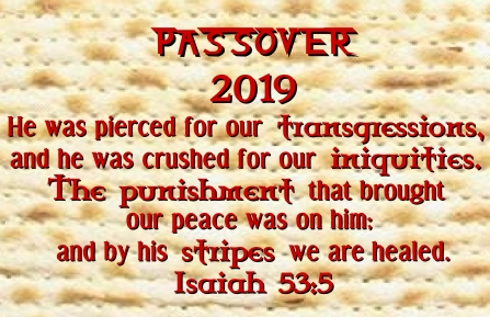 Passover 3 Card